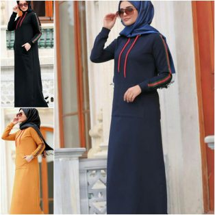 Grosir Baju Muslim Strip Gucci Dress