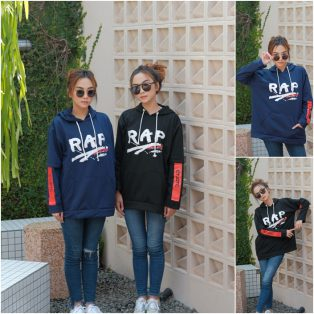 Baju Muslim Modern Rap Sweater
